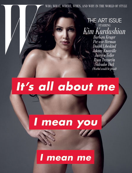 Kim-Kardashian-W-Magazine-November-2010-Cover-Photo