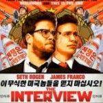 Sony Stops Release of 'The Interview' in Wake of Terrorist Threats